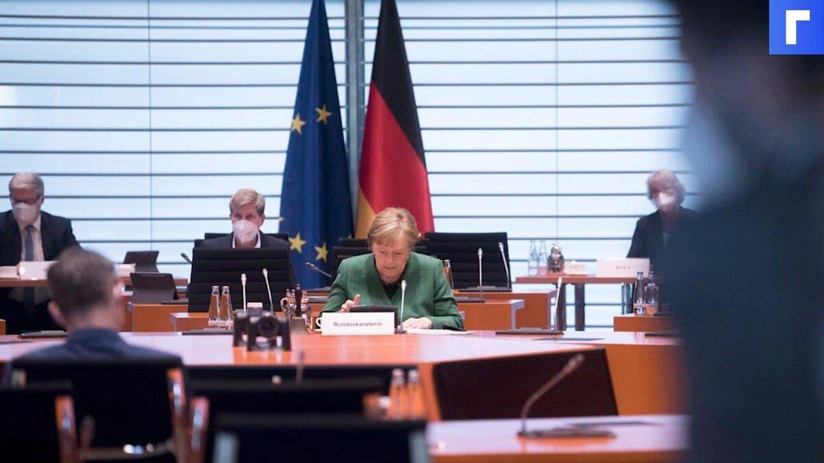 ФРГ отреагировала на сообщения об участии Дании в слежке за Меркель
