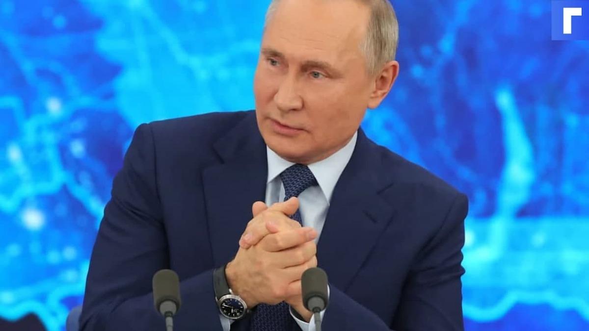 Путин обратился к делегатам съезда «Справедливой России»