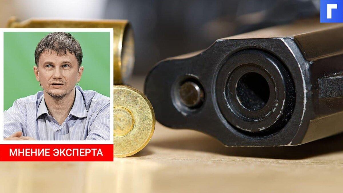 Комитет Госдумы поддержал ужесточение правил выдачи лицензий на оружие
