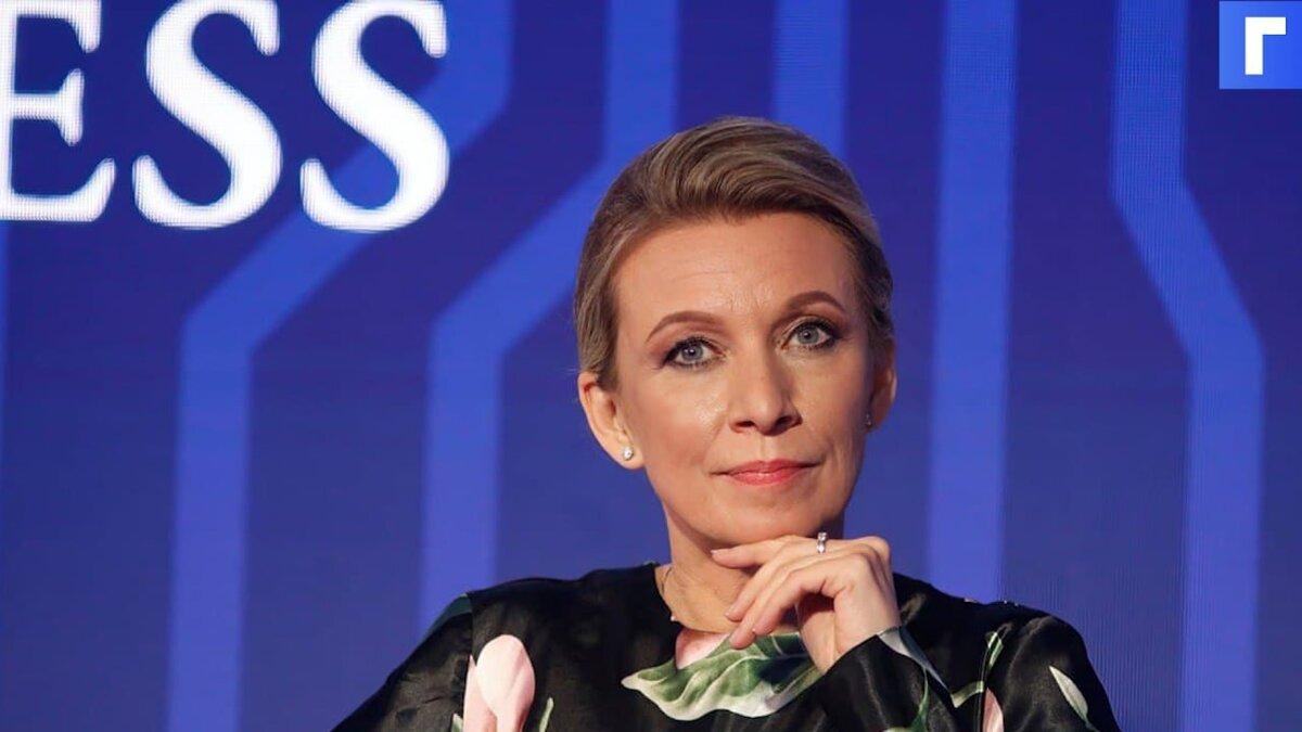 Захарова предложила НАТО «вернуть на поле ворота»