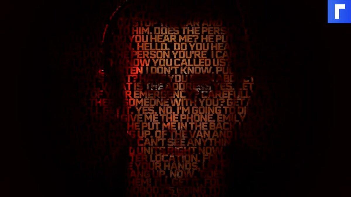 Netflix опубликовал тизер триллера «Виновный» с Джейком Джилленхолом