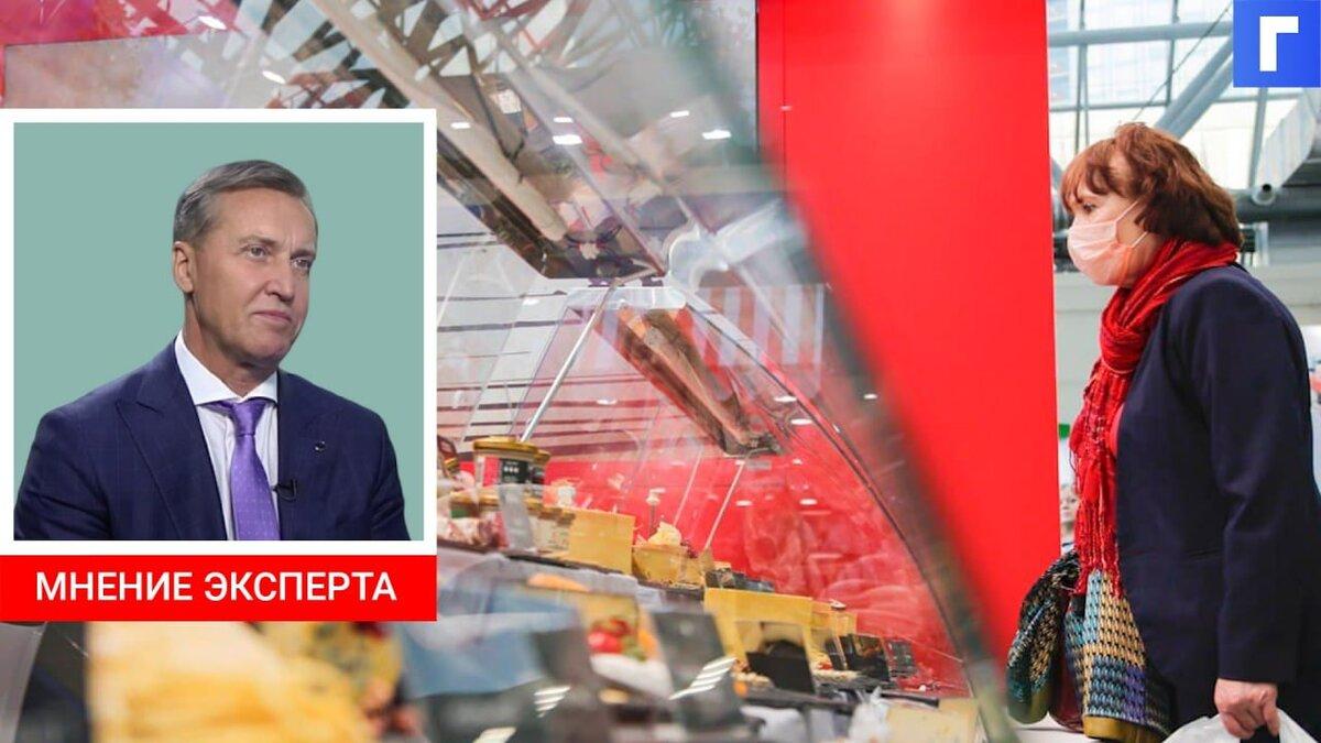 Поставщики заявили о проблемах с доставкой продуктов в Москву