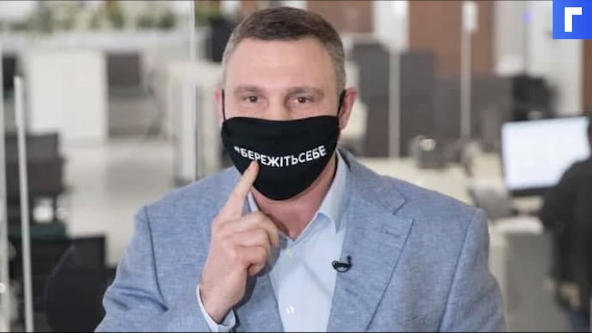 Кличко заявил, что в его подъезд ворвались вооруженные люди