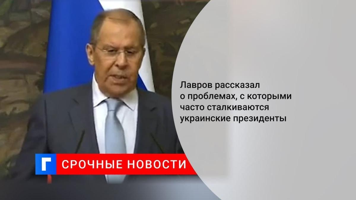 Глава МИД Лавров о властях Украины: все тупиковее и тупиковее, уже не знаю, чего ожидать