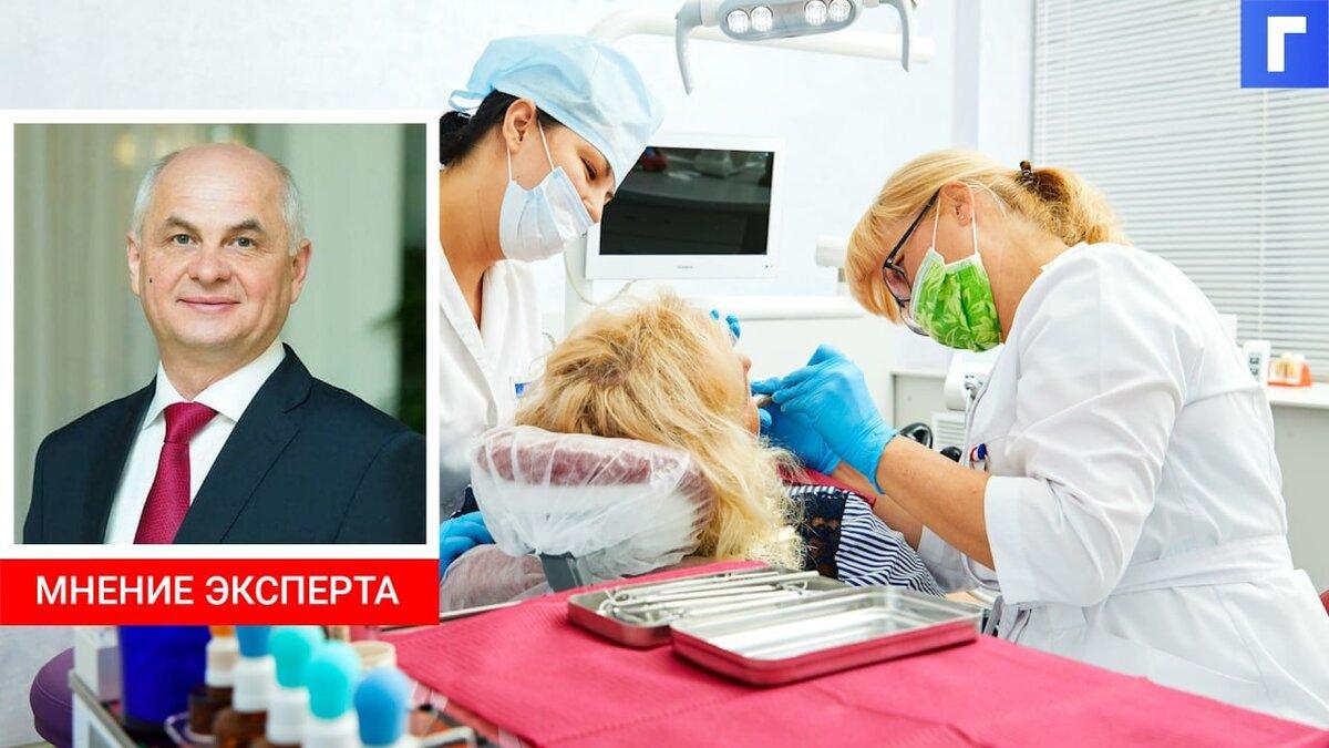 Минздрав согласился смягчить требования к стоматологиям