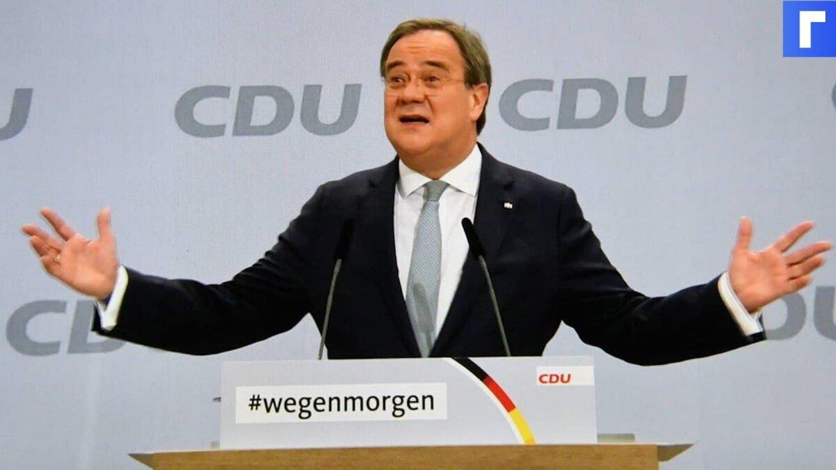 В Германии избрали нового преемника Меркель