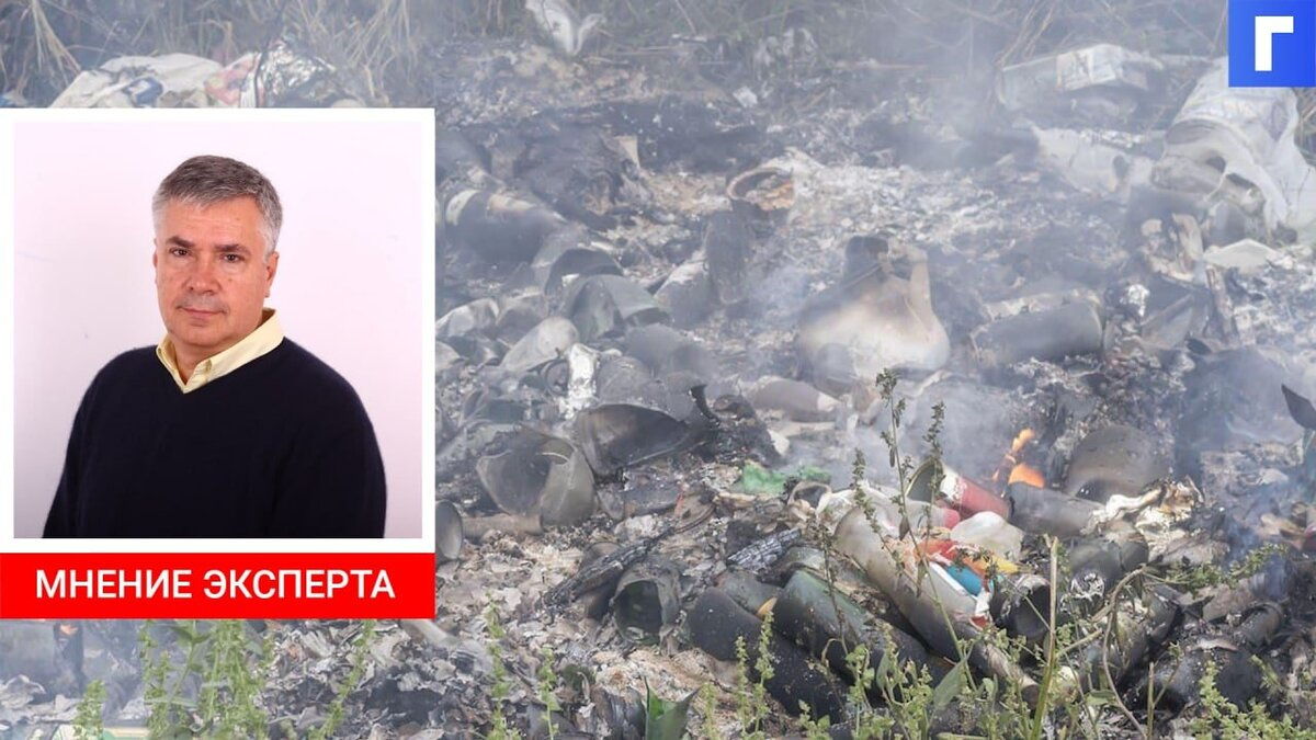 Минфин предложил отложить строительство 25 мусоросжигательных заводов «Ростеха»
