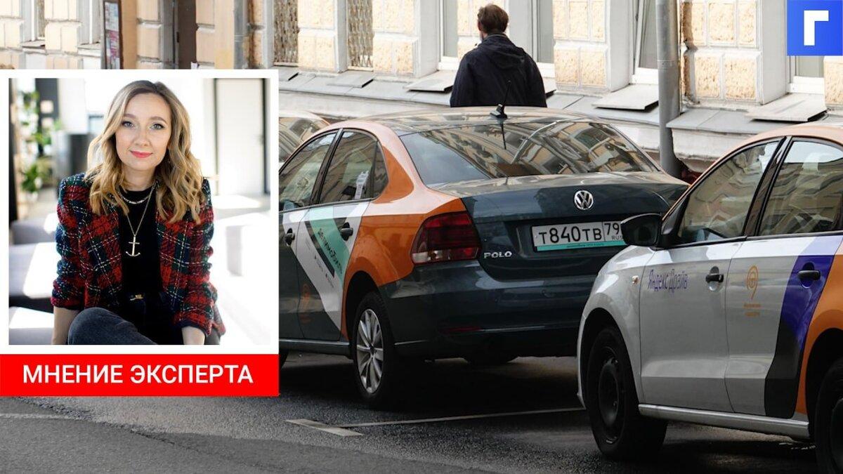 В России спрос на долгосрочный каршеринг вырос до 40%
