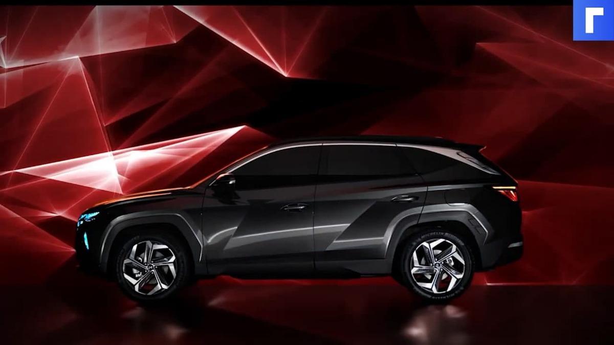 В России началось производство нового Hyundai Tucson