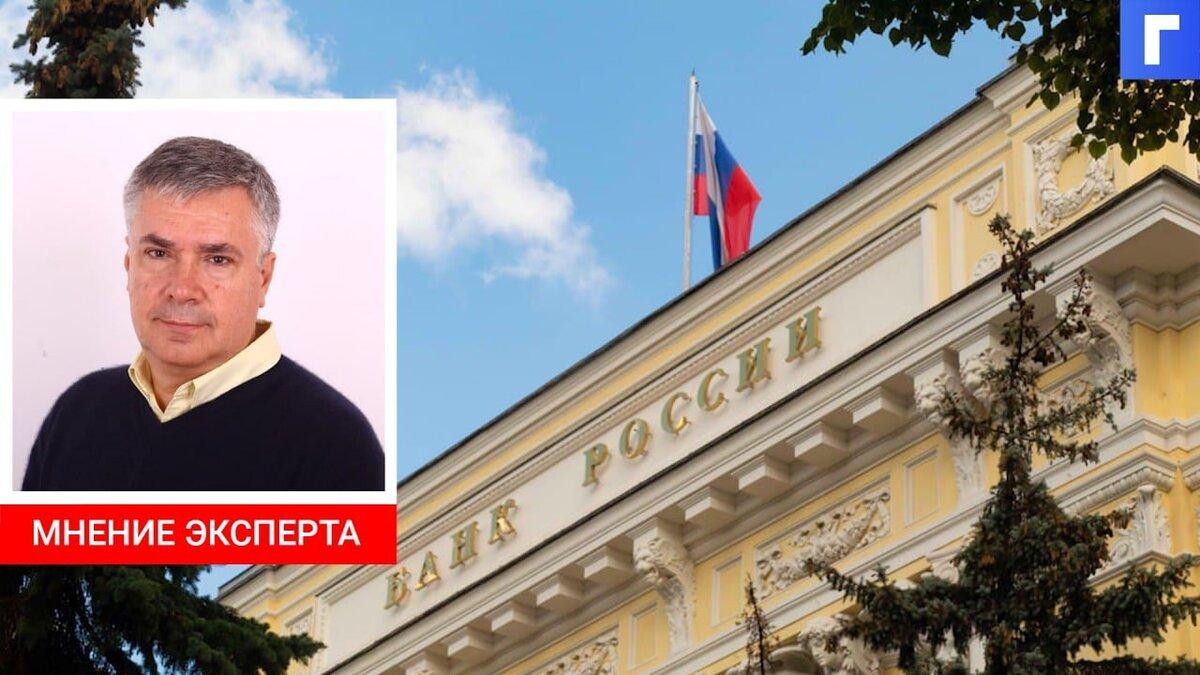 Центробанк предложил частично запретить выдачу кредитов для россиян по плавающим ставкам