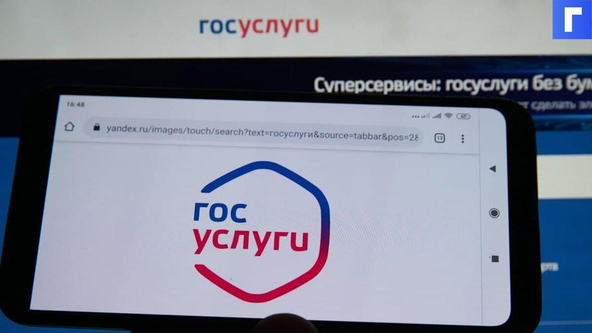 В России упростили регистрацию по месту жительства и пребывания