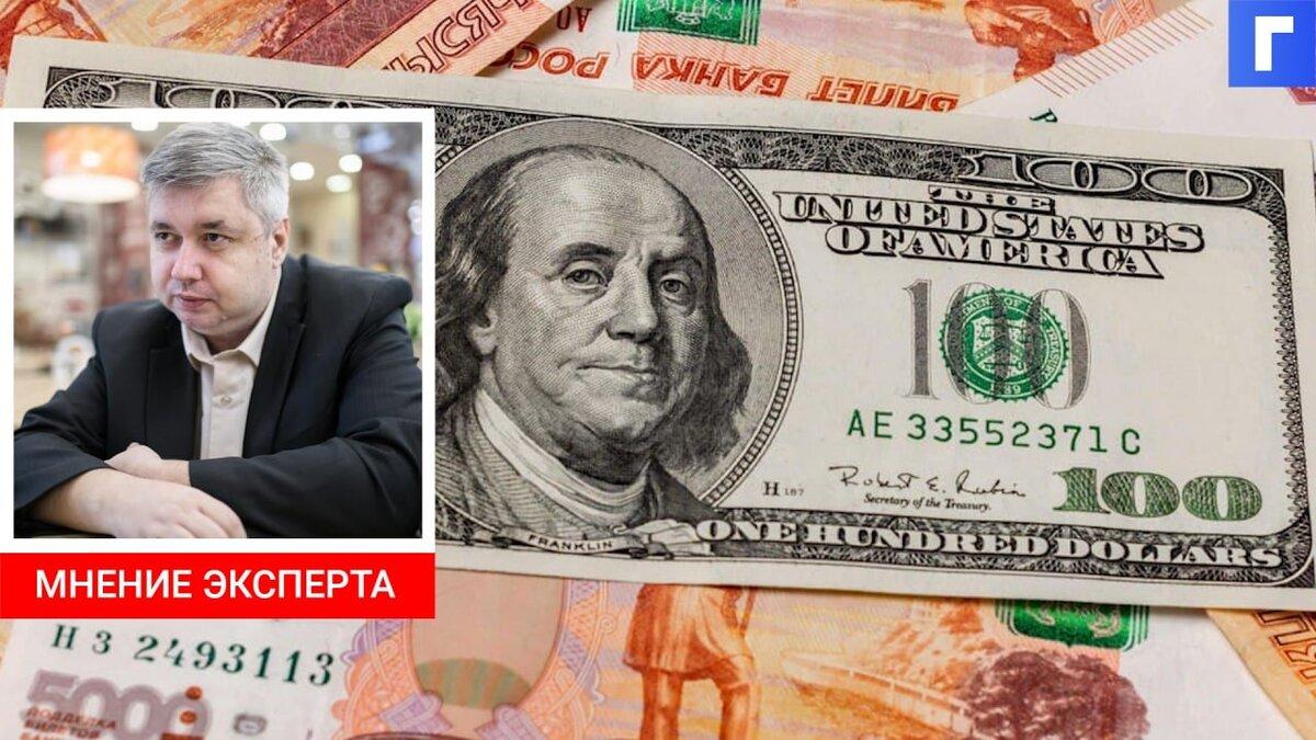 Курс рубля снижается на новостях о санкциях США