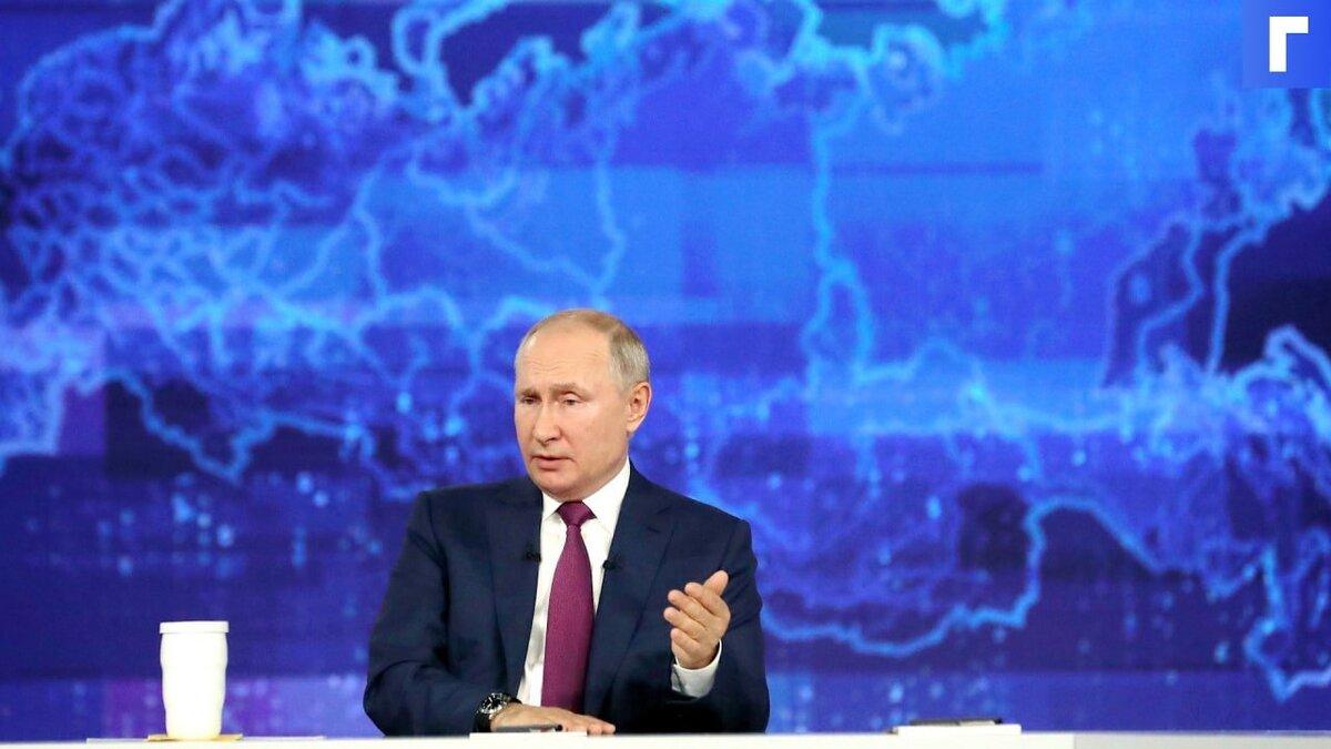 Путин пообещал стабилизировать цены на строительном рынке
