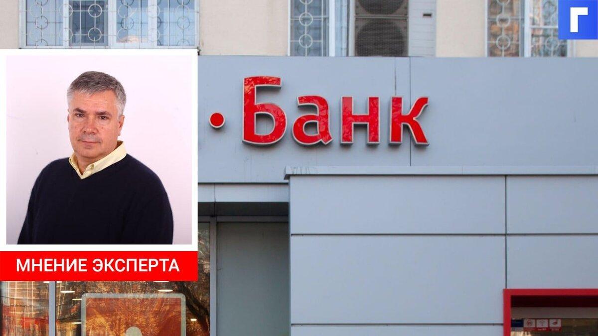 Более 30 российских банков могут закрыться в течение года