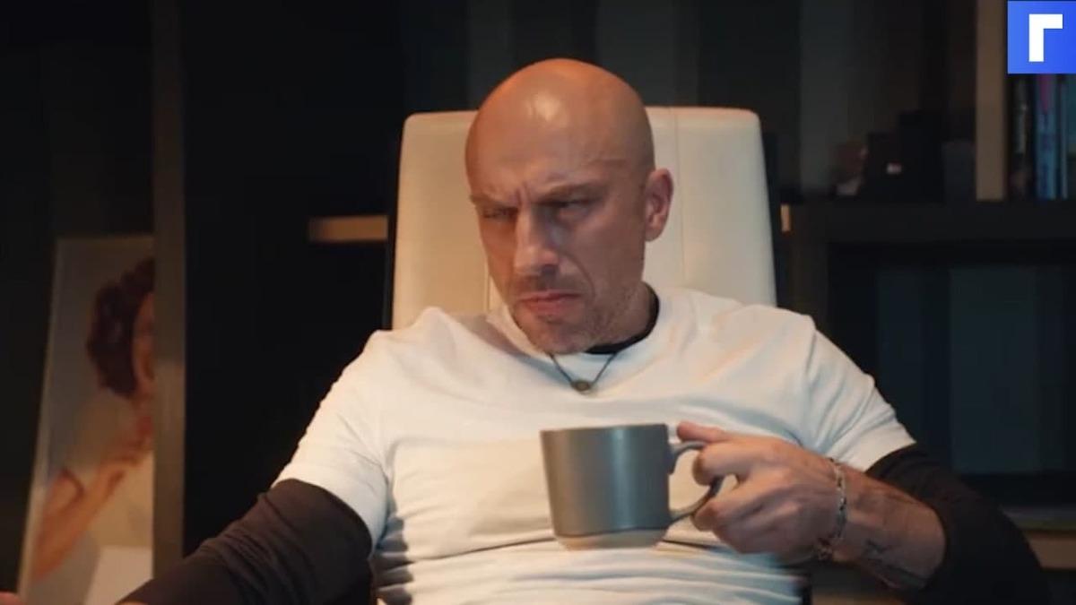 Вышел трейлер ситкома с Дмитрием Нагиевым «В активном поиске»