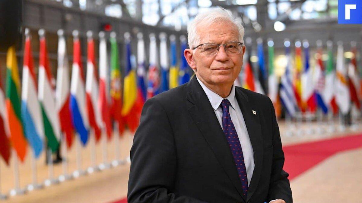 Лидеры ЕС поручили Боррелю подготовить доклад по отношениям с Россией