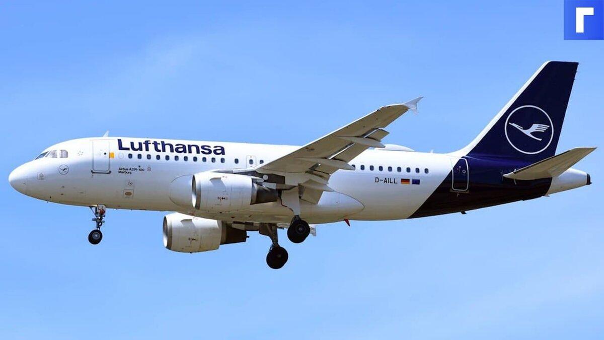 Lufthansa отменила рейсы из Москвы и Петербурга во Франкфурт