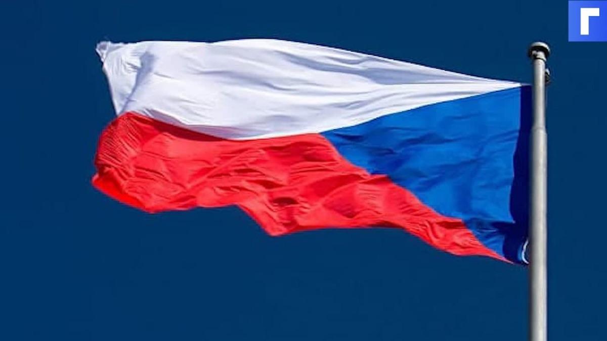 Парламент Чехии призвал власти потребовать от России компенсацию за взрыв