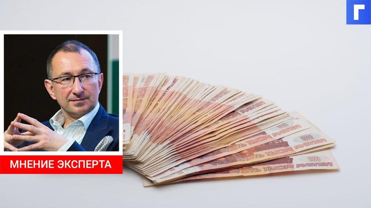 Россияне в марте взяли кредиты на рекордную сумму