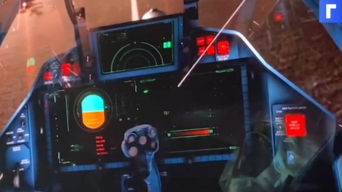 На МАКС-2021 показали новый российский истребитель Checkmate