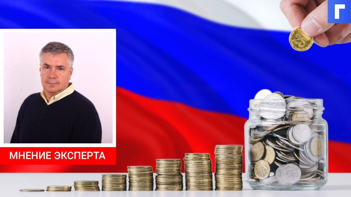 Госдолг России вырос на 5,4 трлн рублей за 2020 год
