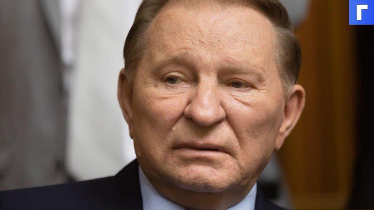 Экс-президент Украины заявил об обмане граждан: «Платит простой народ»