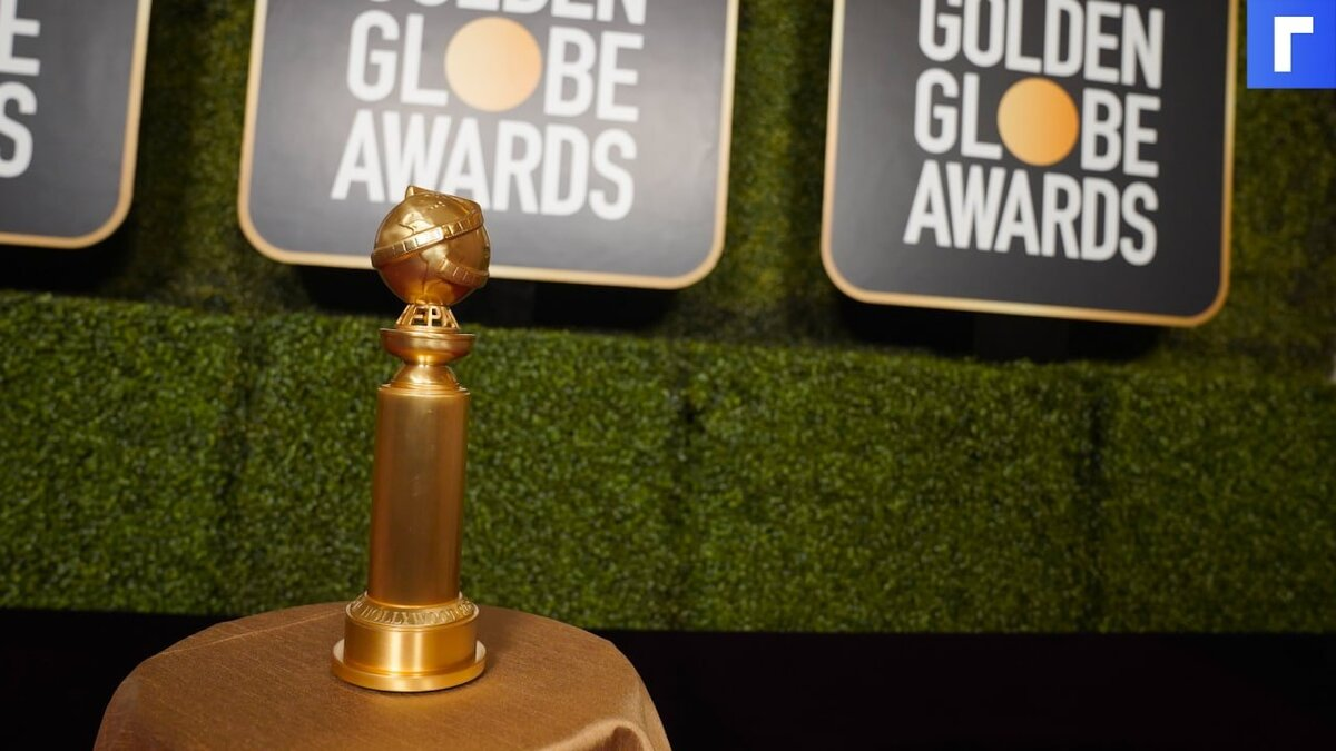 В США объявили лауреатов премии «Золотой глобус»