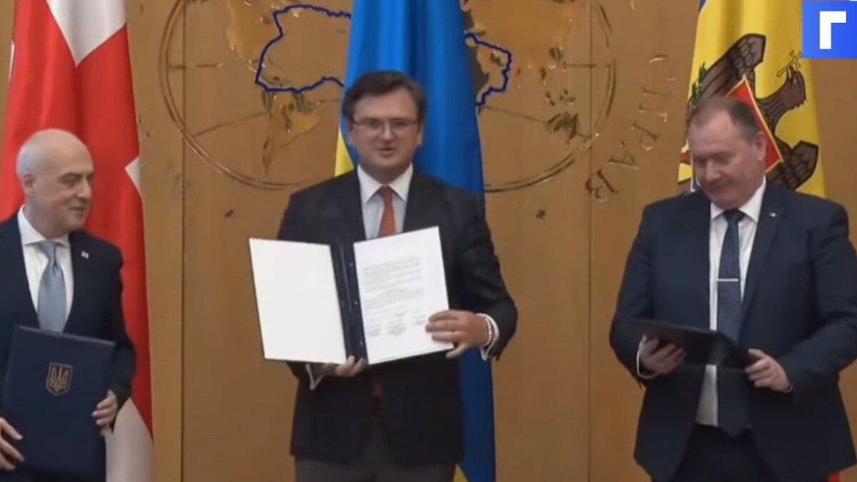 Представители МИД Украины, Грузии и Молдавии подписали меморандум о сотрудничестве