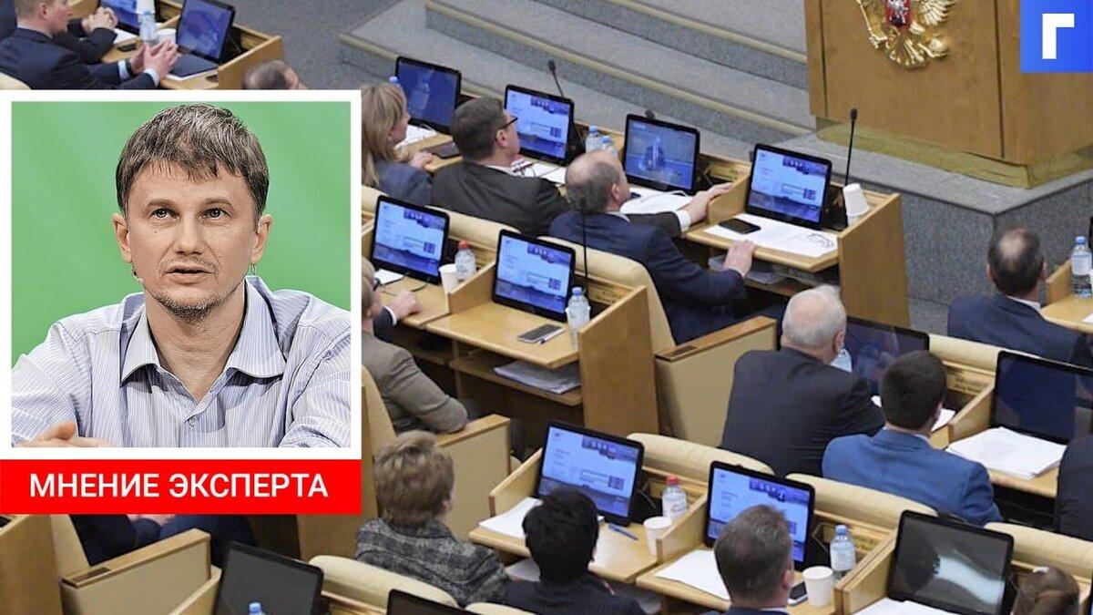 В Госдуме предложили ужесточить правила оборота гражданского оружия
