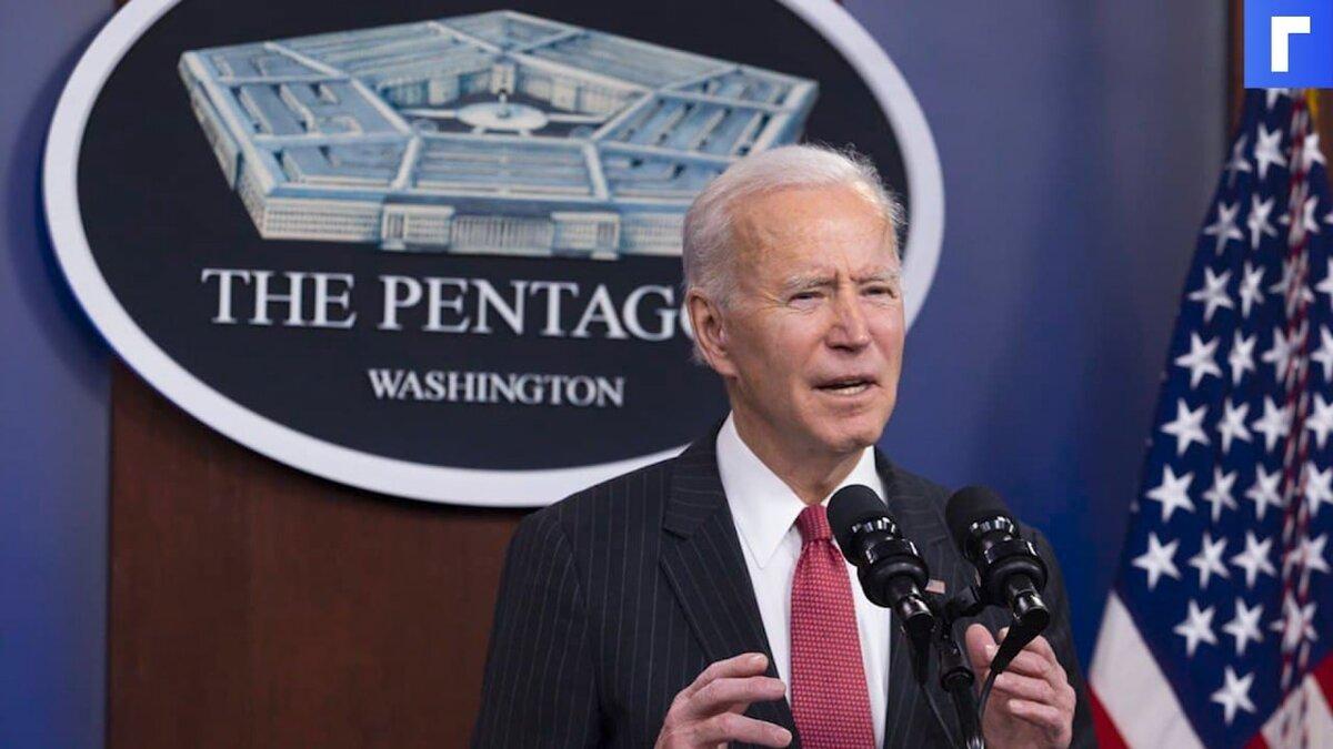 В Пентагоне отказались называть Россию «врагом»
