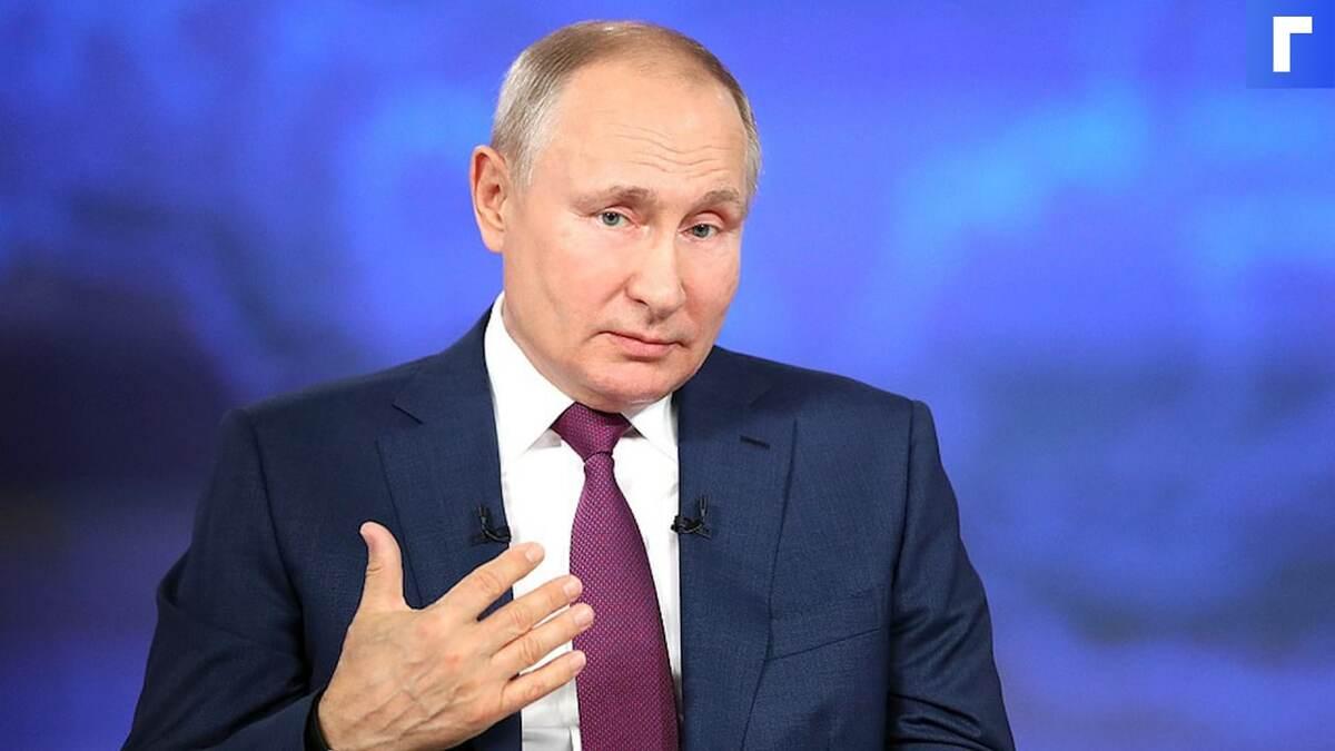 Путин пока не решил, будет ли он в 2024 году снова выдвигаться на пост президента