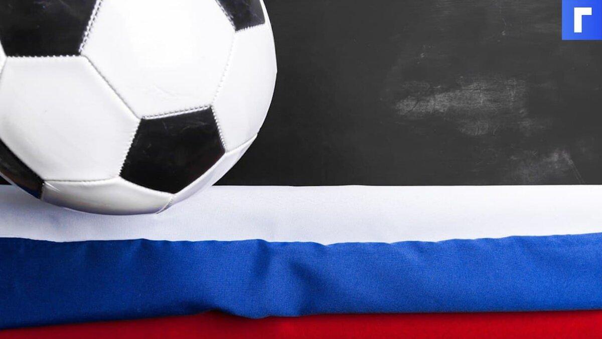 Иностранные болельщики посетят матчи Евро-2020 в России без виз