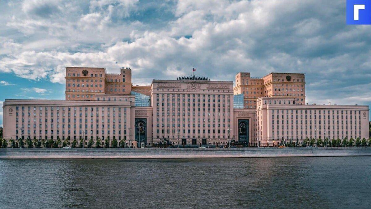 Минобороны РФ: США развязали ментальную войну против России