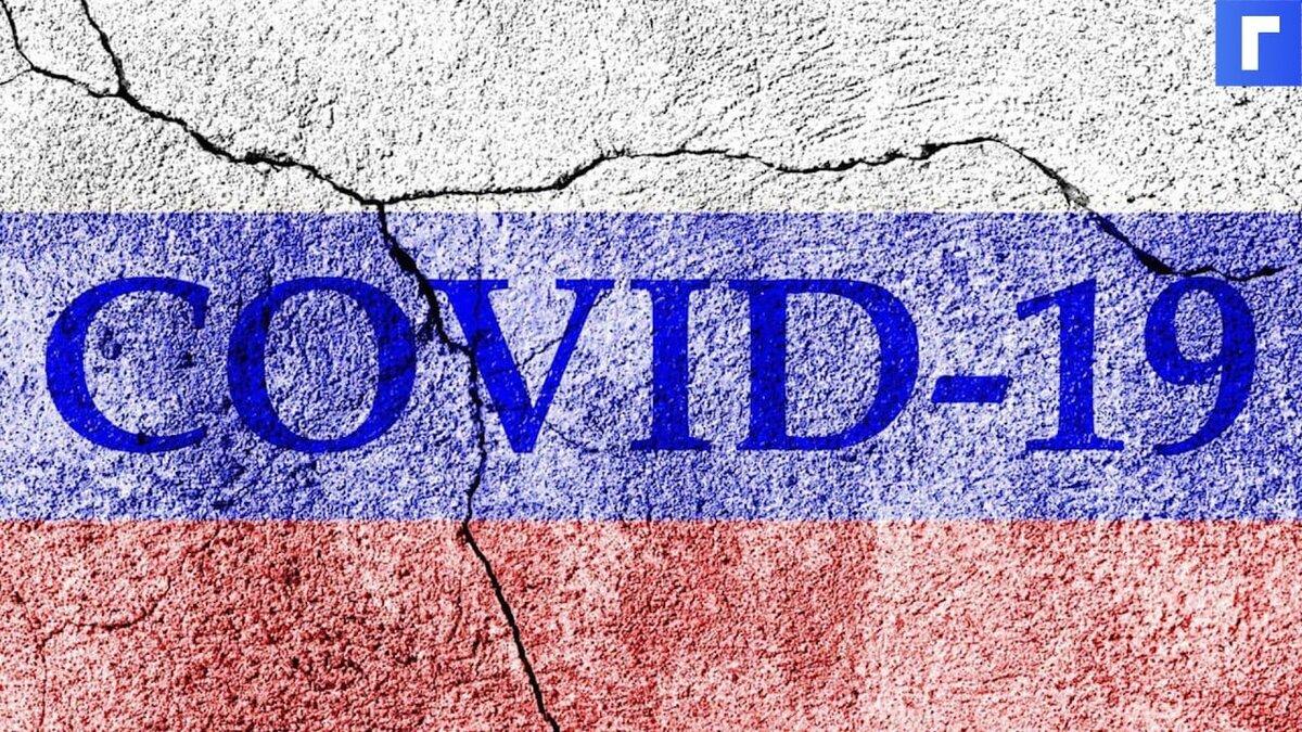 Роспотребнадзор оценил ущерб экономике России от коронавируса в почти триллион рублей