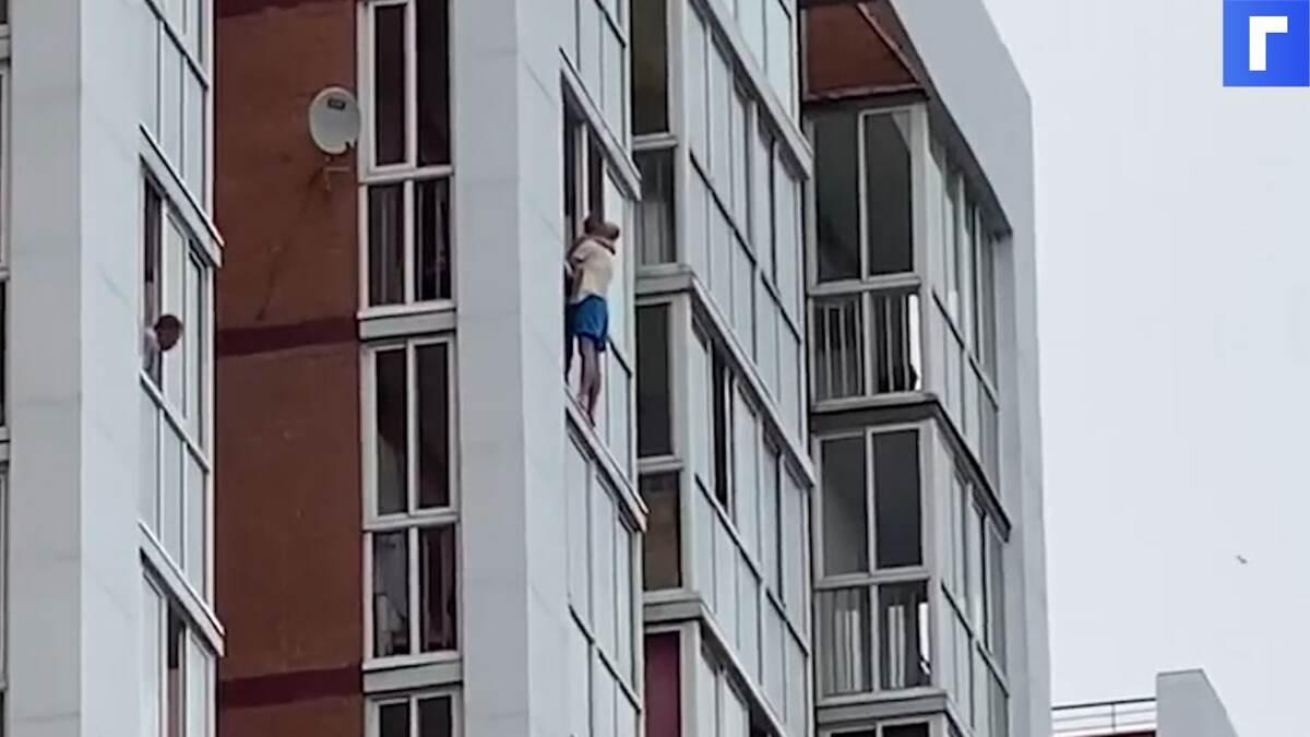 В Иркутске мужчина с ребенком выбрался на наружную сторону балкона