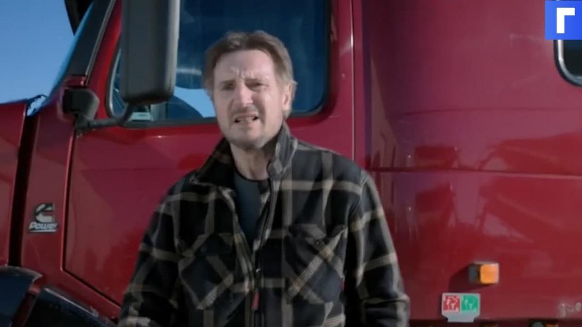 Лиам Нисон отправляется спасать шахтеров в трейлере экшен-триллера «Ледяной драйв»