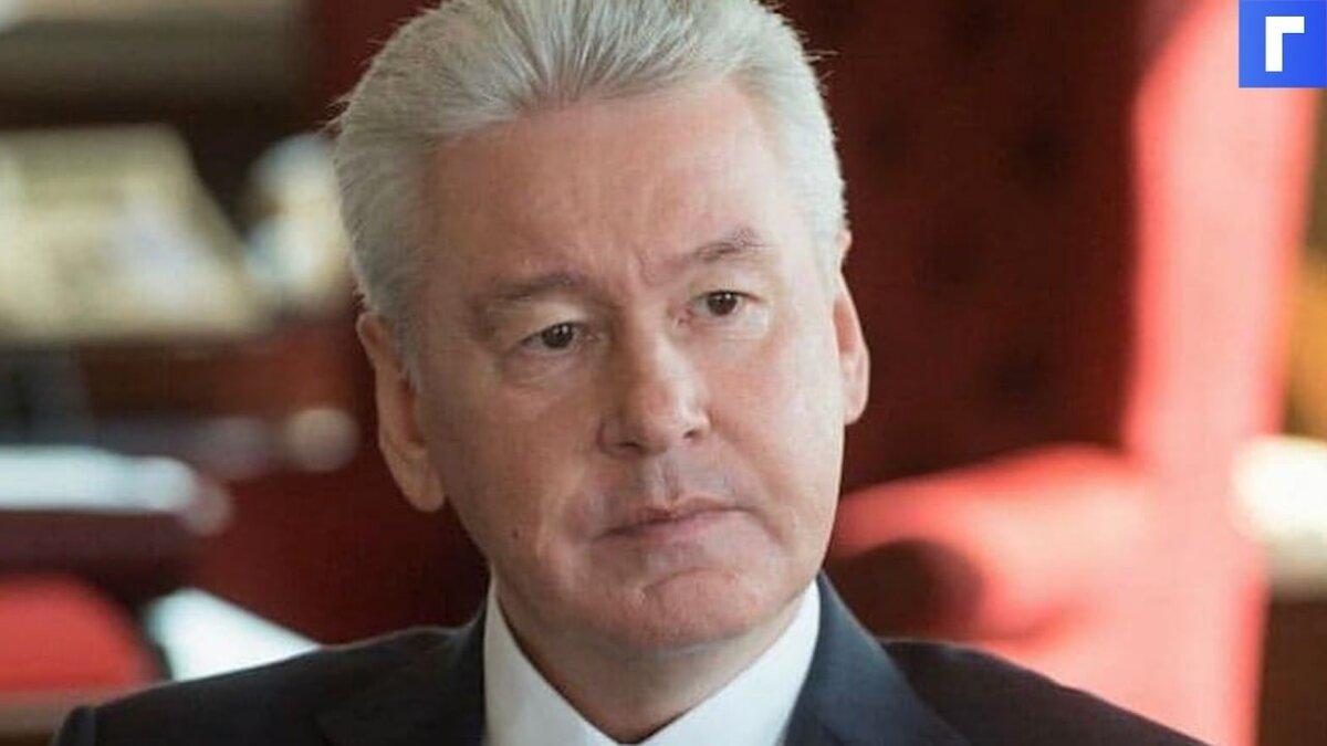 Собянин назвал недопустимым проведение незаконной акции 23 января в Москве