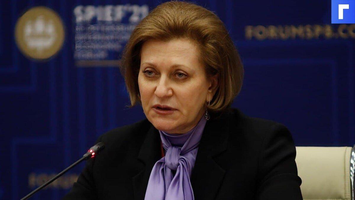 Попова призвала привить от коронавируса всех жителей России