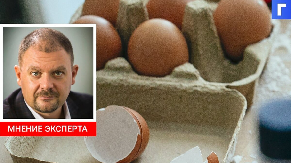 Россиян предупредили о подорожании яиц и куриного мяса