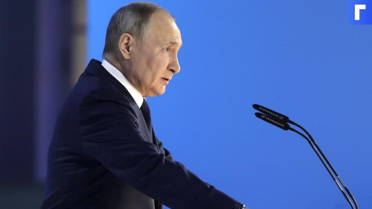Путин заявил о деградации международной системы безопасности