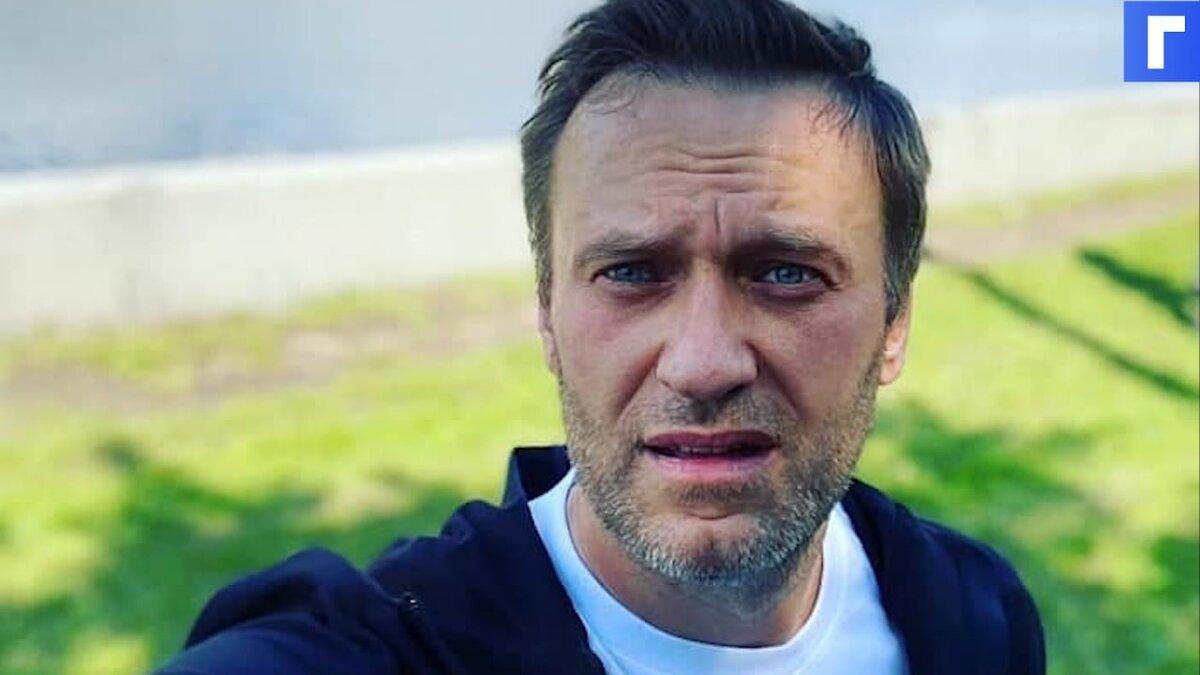 Навальный написал обращение из СИЗО