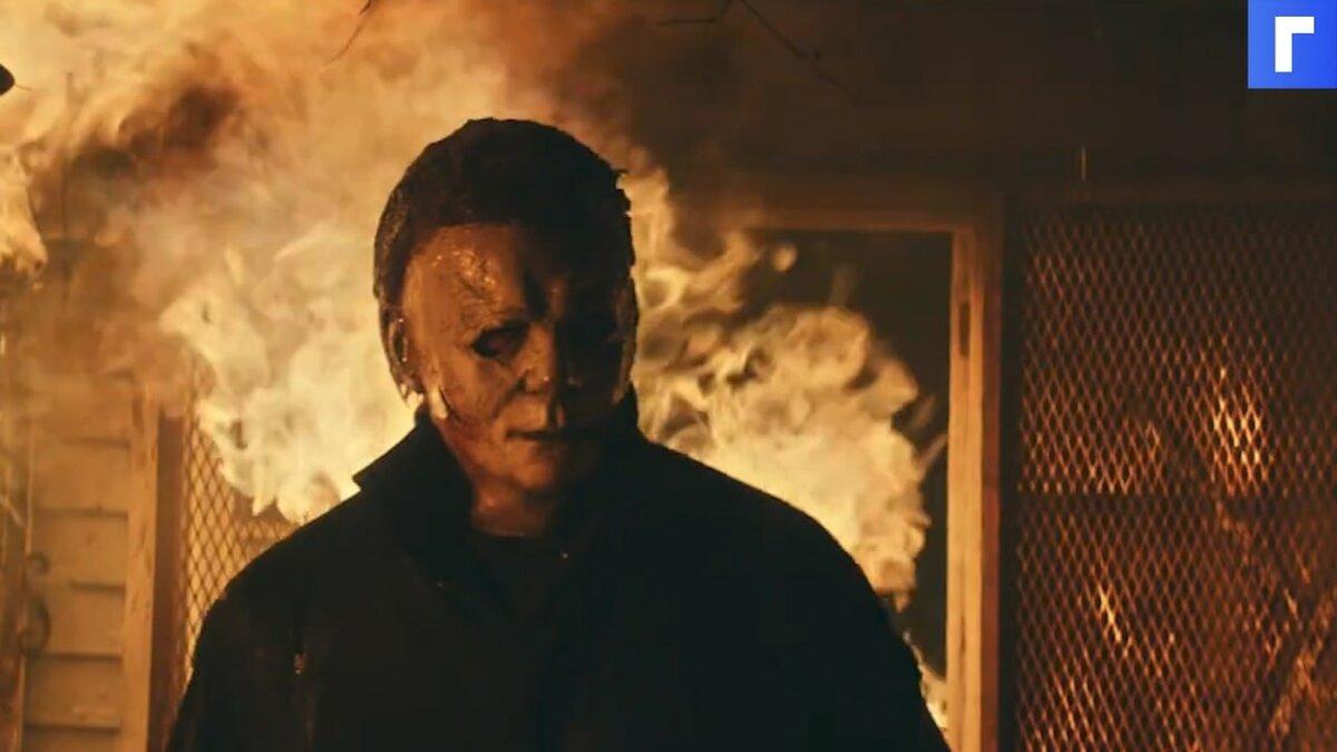 Опубликован трейлер нового хоррора о Майкле Майерсе «Хэллоуин убивает»