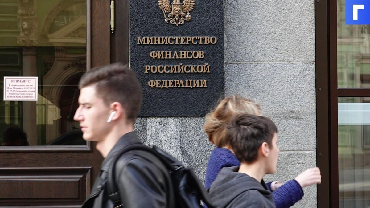 Минфин предложил повысить страховые взносы с зарплат выше 122 тыс. руб.