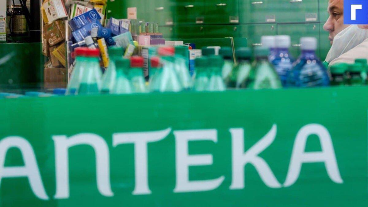 В России рухнули продажи аптек