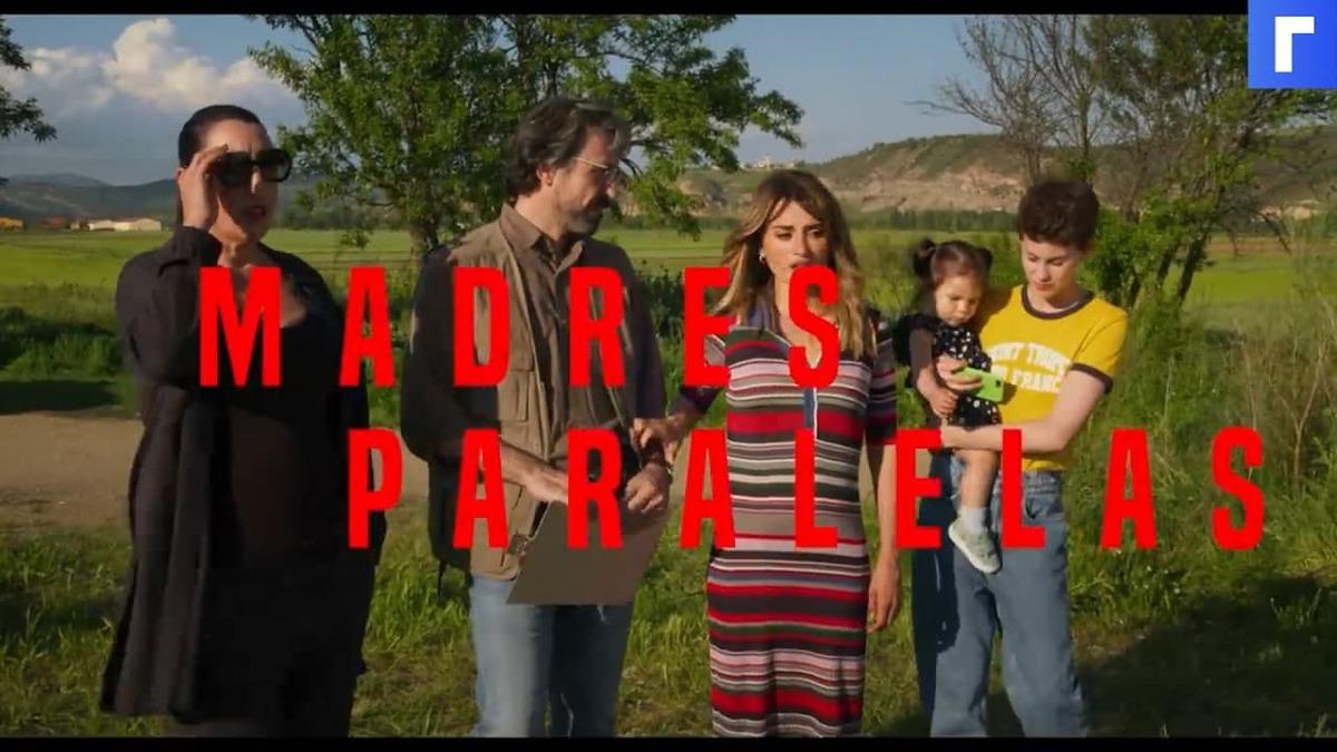 Вышел первый трейлер фильма Педро Альмодовара «Параллельные матери»