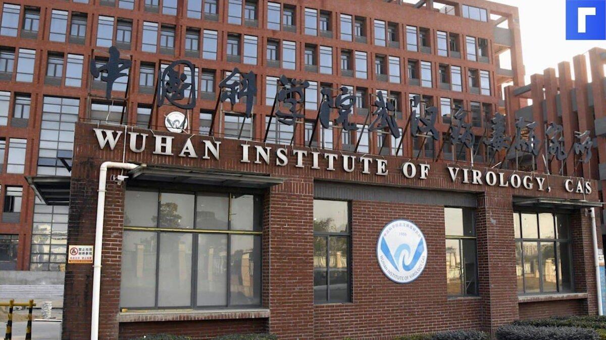 Трое ученых Уханьского института вирусологии тяжело болели в ноябре 2019 года