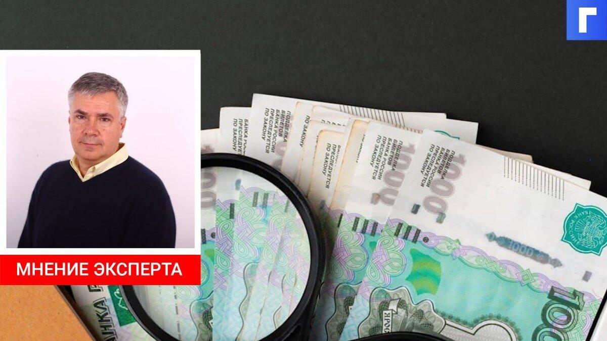 Россиянам назвали способ пассивно получать сто тысяч рублей в месяц