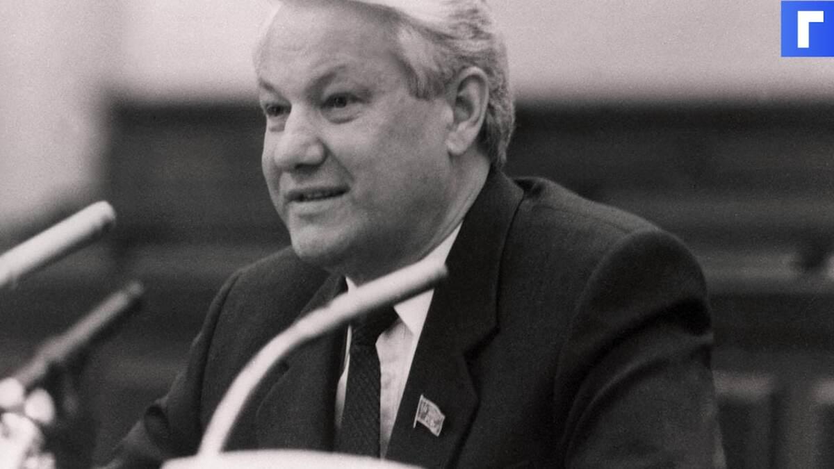 Руцкой рассказал о роли иностранцев из окружения Ельцина в распаде СССР