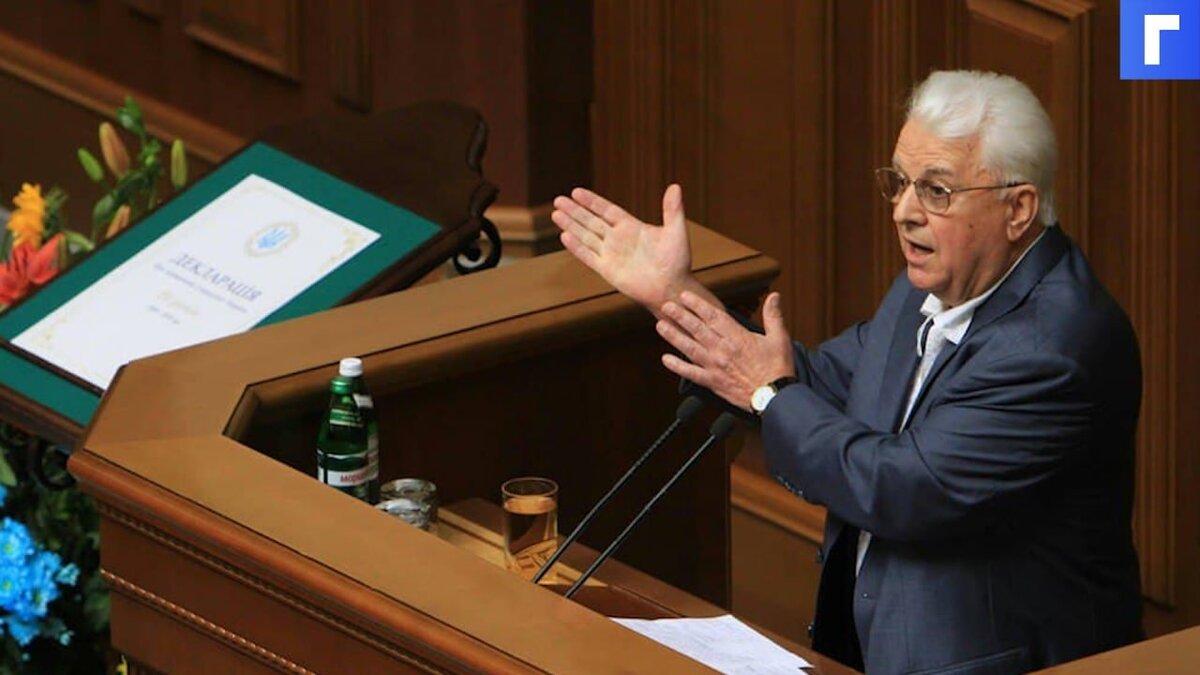 Кравчук заявил, что Минск больше не может быть площадкой переговоров по Донбассу