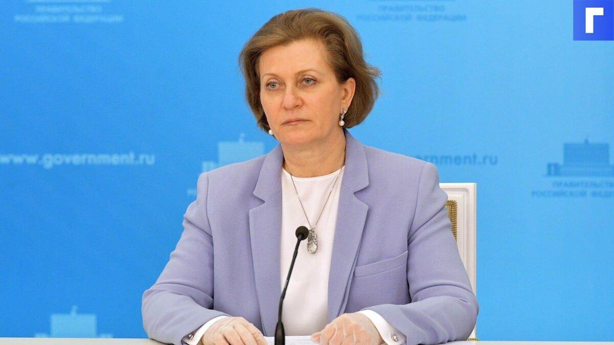 Попова назвала «инфодемию» новой угрозой в условиях COVID-19